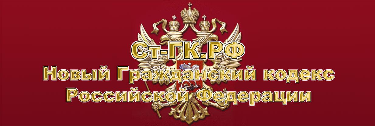 Судебная практика по статье 328 ГК РФ Встречное